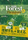 Forest 5th editionプレミアム