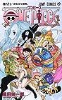 ONE PIECE -ワンピース- 第82巻 2016年07月04日発売