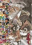 「ドラゴンナイト4」エルフ