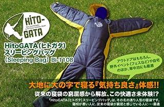 HitoGATA(ヒトガタ)スリーピングバッグ イエロー/グレー [最低使用温度5度] Bi-1108Y