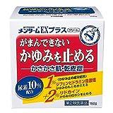 【第2類医薬品】近江兄弟社メンターム EXプラスクリーム 150g ランキングお取り寄せ