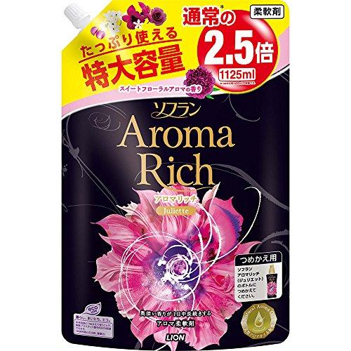 【大容量】ソフラン アロマリッチ 柔軟剤 ジュリエット(スイートフローラルの香り) 詰替特大 1125ml