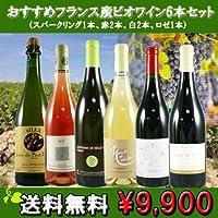 自然派ワイン6本セット