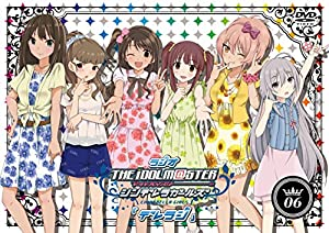 ラジオ アイドルマスター シンデレラガールズ『デレラジ』DVD Vol.6