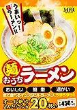 麺 おうちラーメン / 柳沼行 のシリーズ情報を見る