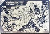 Transformers: City Guardian Robot Figure E-hobby Exclusive