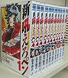 新 吼えろペン コミック 全11巻完結セット (サンデーGXコミックス)