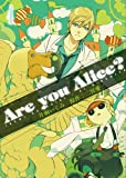 Are You Alice? 4巻