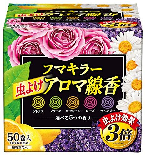 フマキラー 虫よけアロマ線香 50巻函入 5色パック 不快害虫用 10巻×5