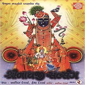 Govind Damodar Stotra