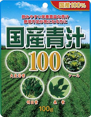 ユウキ製薬 国産青汁100袋入り 約20ー33日分 100g