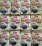 Premium Natural Roasted Seaweed (Nori) Snack 5g -(Pack of 12)