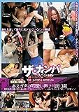 ザ・ナンパスペシャルVOL.267 あえぎ声が可愛い声♪川越【編】 [DVD]