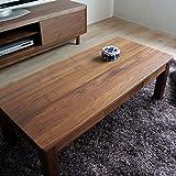 リビングテーブル ウォールナット ブラウン色 座卓 ちゃぶ台 センターテーブル 木製 収納付き 北欧 家具 テイスト LIVING TABLE ローテーブル