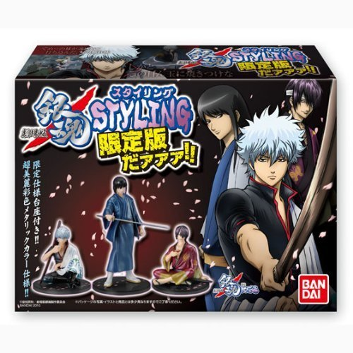 Gintama the Movie Styling Limited Version!! 3 pieces (Shokugan) by Bandai