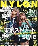 NYLON JAPAN (ナイロンジャパン) 2012年 11月号 [雑誌]