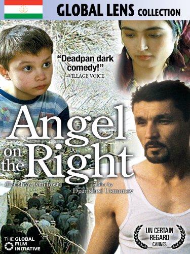 Angel on the Right (Farishtay Kitfi Rost) (English Subtitled)