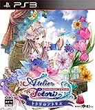 トトリのアトリエ~アーランドの錬金術士2~(通常版)