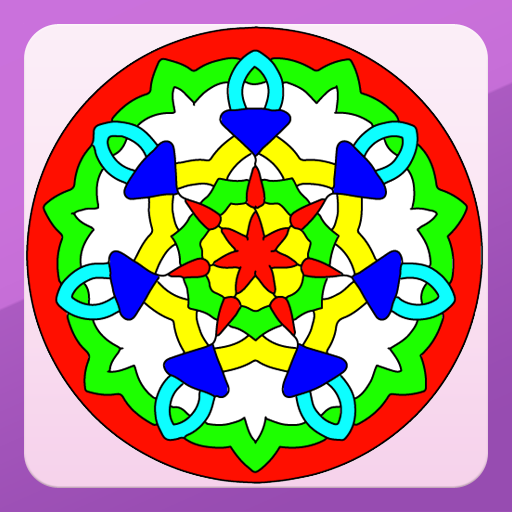 Amazon.com: Coloring - Mandala: Appstore for Android