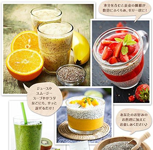 チアシード 1kg CHIASEEDS【国内殺菌品】残留農薬検査済 オメガ3脂肪酸を含む奇跡の食品 1000g (Miracle foods)