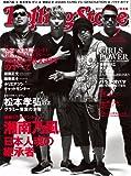 Rolling Stone (ローリング・ストーン) 日本版 2012年 07月号 [雑誌]