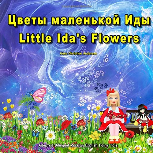 Little Ida's Flowers. Adapted Bilingual Russian English Fairy Tale. Hans Christian Andersen: Dual Language Picture Book for Kids