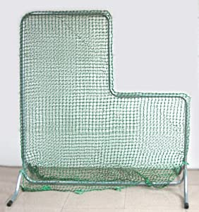 Buy Athletic Specialties Pitcher's L-Shaped Protective Frame and Net by Athletic Specialties