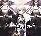 Fate/stay night[Realta Nua]ORIGINAL SOUNDTRACK(初回限定盤)