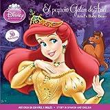 El Pequeno Galan De Ariel/Ariel's Baby Beau (Disney Princess (Random House Paperback))
