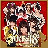 君と僕の関係♪AKB48(前田敦子・板野友美)
