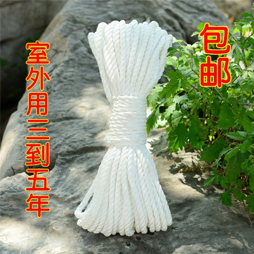 new-4mm-6mm-8mm-10mm-tying-rope-polyester-rope-tying-rope-l-clothes-line-nylon-rope-high-quality-and