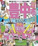 るるぶ豊中市 (るるぶ情報版(国内))