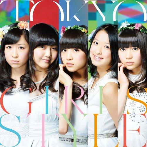 ROAD TO BUDOKAN 2013 ~ちいさな奇跡~ (CD+DVD) (Type-A)