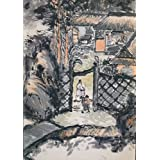 Tomioka Tessai (1836 - 1924). Stedelijk Museum Vander Kelen-Mertens, Leuven, 29 sept. - 31 oct. 1989. Europalia...