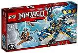 レゴ ニンジャゴー ジェイのエレメント・ドラゴン 70602