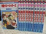 学園ベビーシッターズ コミック 1-11巻セット (花とゆめCOMICS)