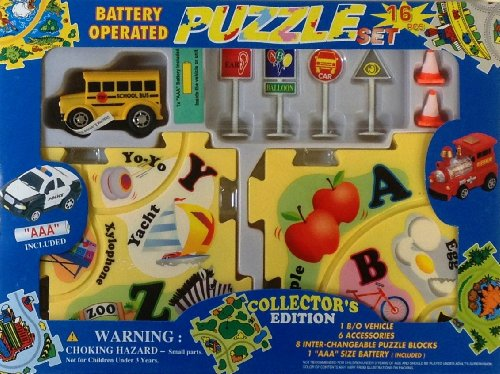 Puzzle Car Set -- Battery Operated School Bus