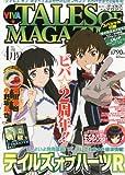 ビバ☆テイルズオブマガジン 2013年04月号