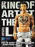 ワンピース KING OF ARTIST THE TRAFALGAR.LAW -JEANS FREAK ver.- 【トラファルガー・ロー(ホワイト/白)】