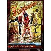 キングオブプロレスリング第13弾/BT13-039/R/フランケンシュタイナー/マスカラ・ドラダ