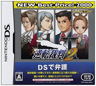 逆転裁判2 NEW Best Price!2000