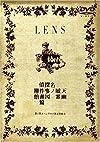 小林賢太郎プロデュース公演 「LENS」 [DVD]