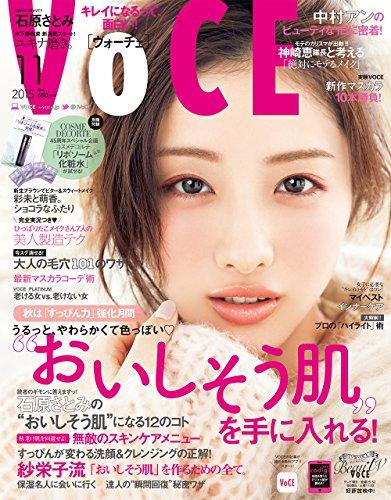 VOCE(ヴォーチェ) 2015年 11 月号