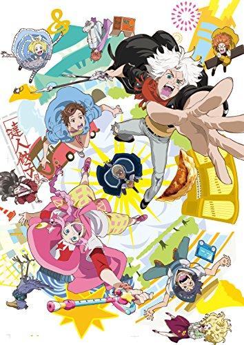 【Amazon.co.jp限定】クラシカロイド 1(オリジナル特典付) [Blu-ray]