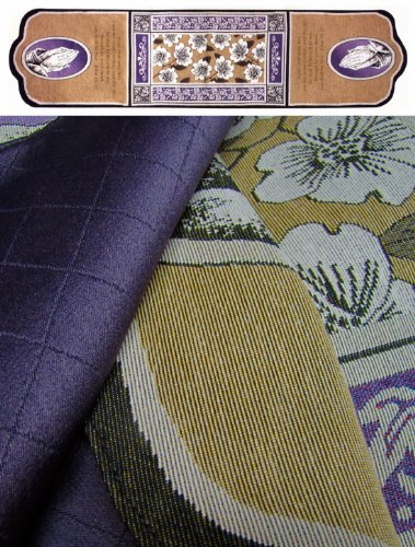 Praying Hands Casket Scarf Memorial Funeral Keepsake - Lined Woven Tapestry Table Runner - 72 X 17 Inches