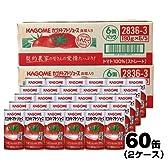 カゴメ トマトジュース 190g×6缶入×10個 2ケースセット 4901306013397*10