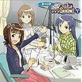 DJCD「ラジオdeアイマSHOW!」vol.1