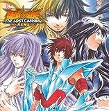 「聖闘士星矢 THE LOST CANVAS 冥王神話」キャラクターソング アルバム(仮)