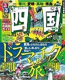 るるぶ四国'10 (るるぶ情報版 四国 1)
