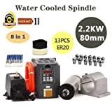 MYSWEETY CNC Spindle Motor Kits, 2.2KW Water Cooled Spindle Motor 2.2KW Inverter + 80MM Clamp Mount +13PCS ER20 Collet + 5M Water Pipe + Water Pump for CNC Router